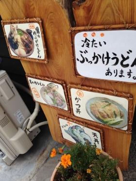 OkayamaSTNose_003_org.jpg