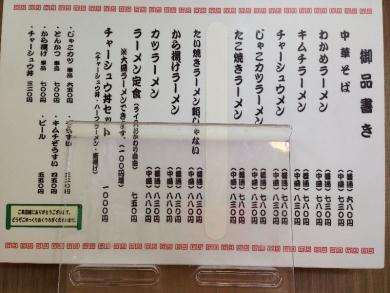 OkayamaYamakin_000_org.jpg