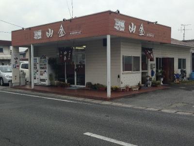 OkayamaYamakin_007_org.jpg