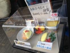 OsakakoTancho_000_org2.jpg
