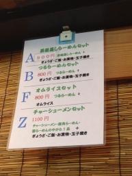 OsakakoTancho_001_org.jpg