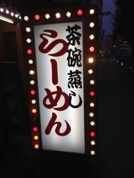 OsakakoTancho_011_org.jpg