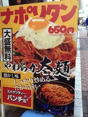 PanchoShibuya_001_org.jpg