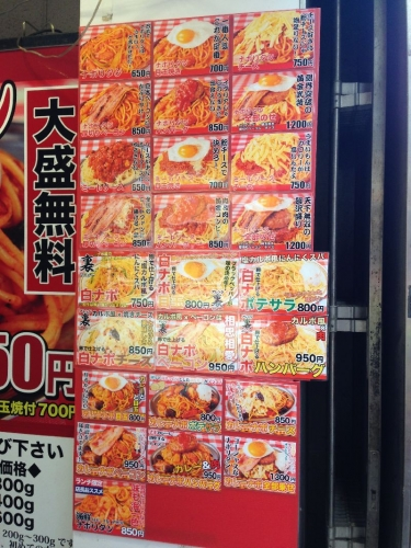 PanchoShibuya_002_org.jpg