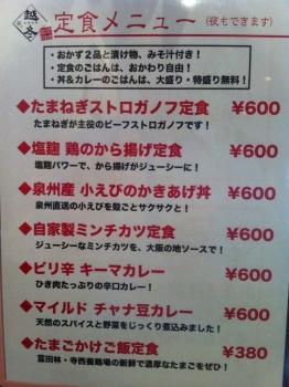 RakuzakeEttoh_001_org.jpg