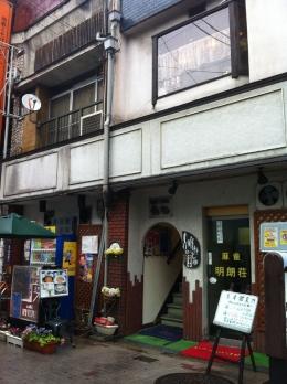 Ryuju_000_org.jpg