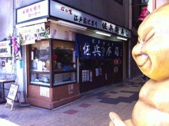 Sahee_000_org.jpg