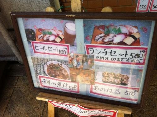 Sahee_009_org.jpg