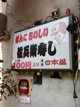 Sahee_010_org.jpg