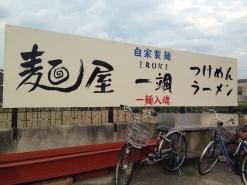 SakaiIbuki_000_org.jpg