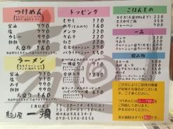 SakaiIbuki_001_org.jpg
