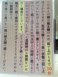 SakaiIbuki_002_org.jpg