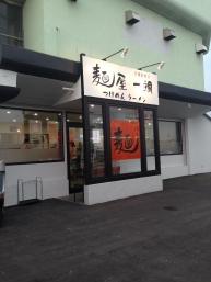 SakaiIbuki_013_org.jpg