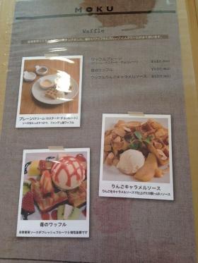 SakaiMoku_000_org.jpg