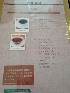 SakaiMoku_001_org.jpg