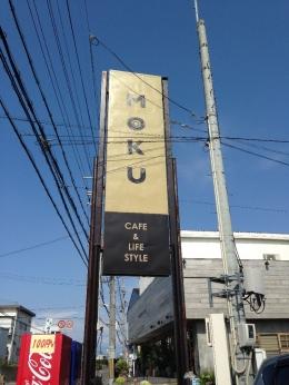 SakaiMoku_009_org.jpg