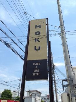 SakaiMoku_113_org.jpg