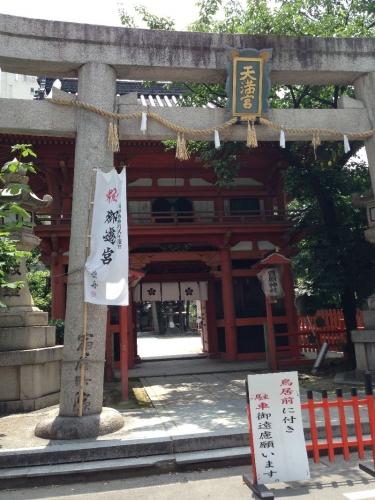 SakaiTenjinmochi_003_org.jpg