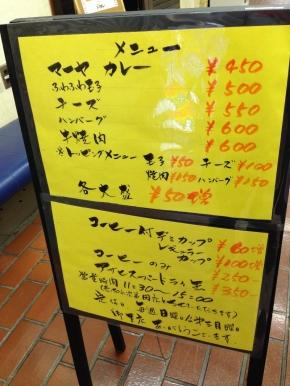SannomiyaMaya_001_org.jpg