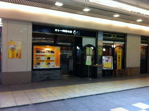 Shirakawa_000_org.jpg