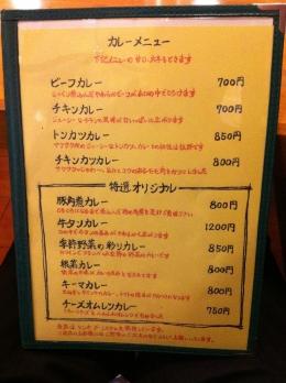 Shirakawa_002_org.jpg