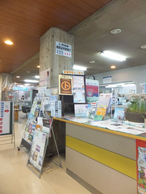 ShodoshimaDofuchi_005_org.jpg