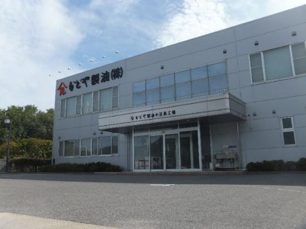 ShodoshimaKadoya_000_org.jpg