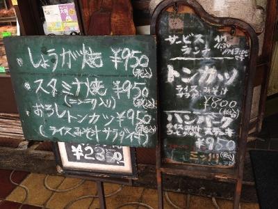 SuminodoMitsukawa_001_org.jpg