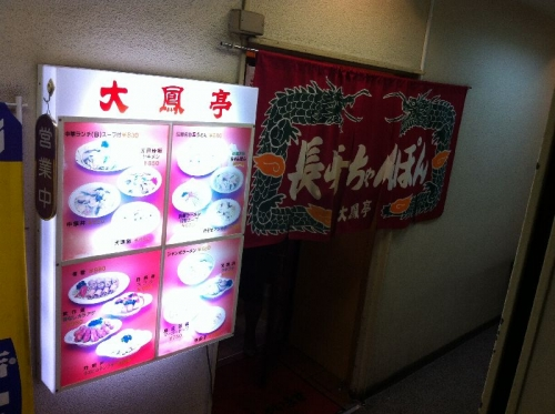 Taihoutei_001_org.jpg