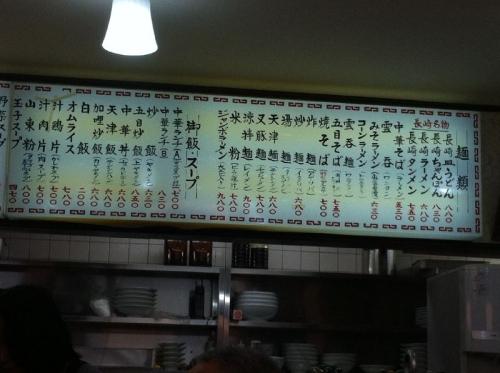 Taihoutei_002_org.jpg