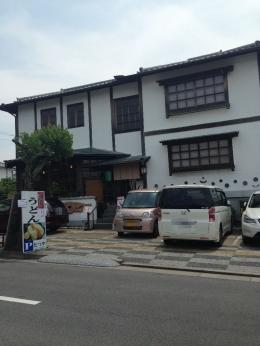 TakabatakeTatsuya_007_org.jpg
