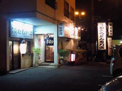 TakaishiNakagawa_000_org.jpg