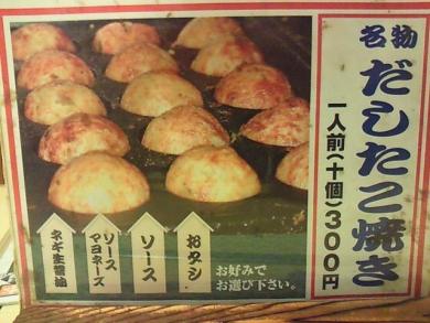 TakaishiNakagawa_005_org.jpg