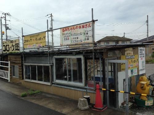 TakamatsuIkegami_001_org.jpg