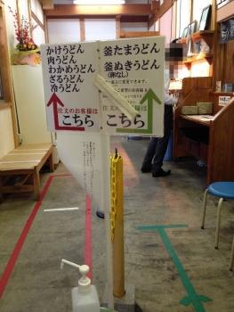 TakamatsuIkegami_003_org.jpg