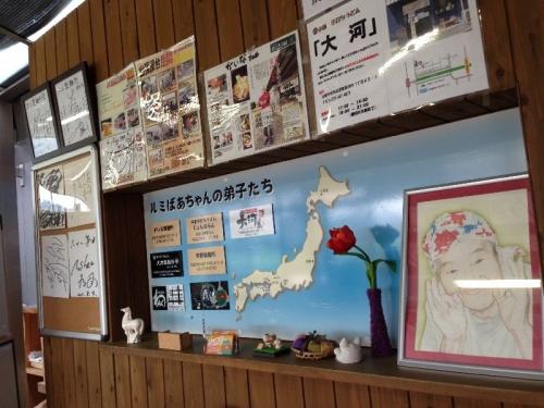 TakamatsuIkegami_015_org.jpg
