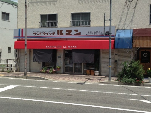 TakarazukaLemans_000_org.jpg