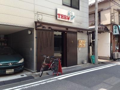 TamachiTeruChan_001_org.jpg
