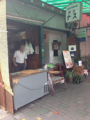 TambaguchiNasu_000_org.jpg