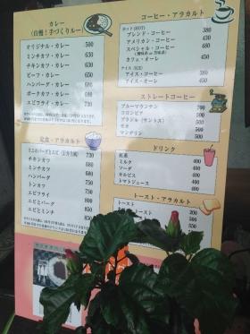 TambaguchiNasu_001_org.jpg