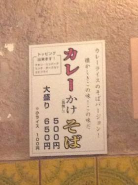 TambaguchiNasu_003_org.jpg