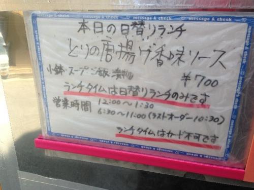 Tani4Fukumitsuya_001_org.jpg