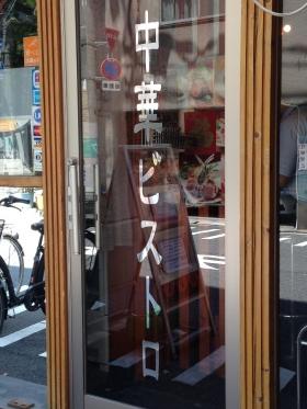 Tani4Fukumitsuya_007_org.jpg