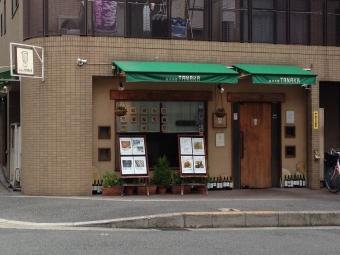 Tani4Tanaka_000_org.jpg