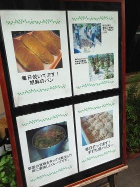 Tani4Tanaka_001_org.jpg