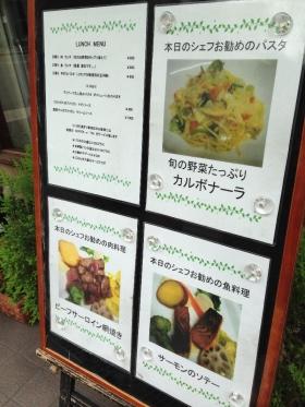 Tani4Tanaka_002_org.jpg
