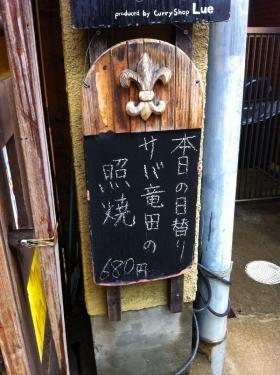 TeisyokuSoto_003_org.jpg