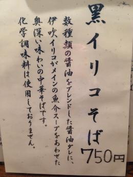 Ten6Ibuki_002_org.jpg