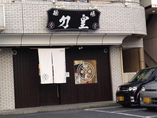 TenriRikio_000_org.jpg