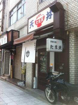 TeradachoTamaten_000_org.jpg